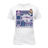 Real Madrid Weltmeister Tee